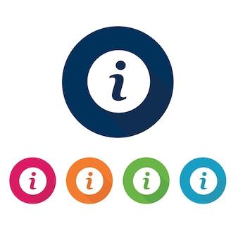 Значок информации. информационный символ