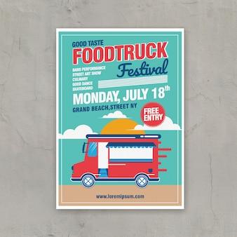 Шаблон плаката фестиваля еды грузовик
