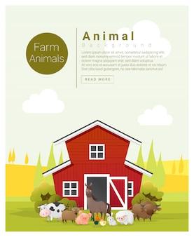田園風景と農場の動物の背景
