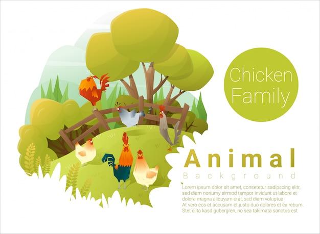鶏とかわいい動物家族の背景