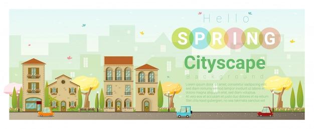 こんにちは春の街並みの背景