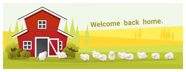 農村景観と羊と農場の動物の背景