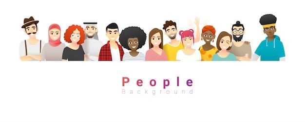 一緒に立っている幸せな多民族の人々のグループ