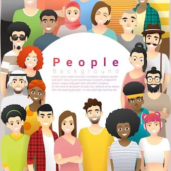 テキストテンプレート、一緒に立っている幸せな多民族の人々のグループと多様性概念の背景