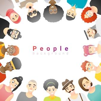 幸せな多民族の人々のグループ