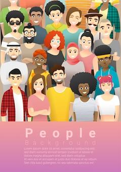 Группа счастливых многоэтнических людей
