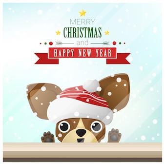 サンタの帽子と犬のクリスマスの挨拶