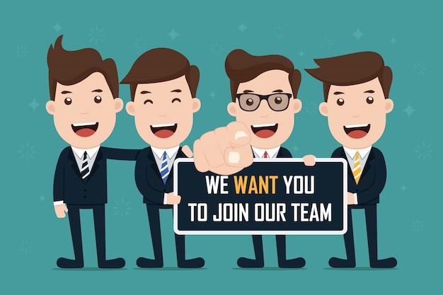 実業家チーム持株記号が私たちのチームに参加します。
