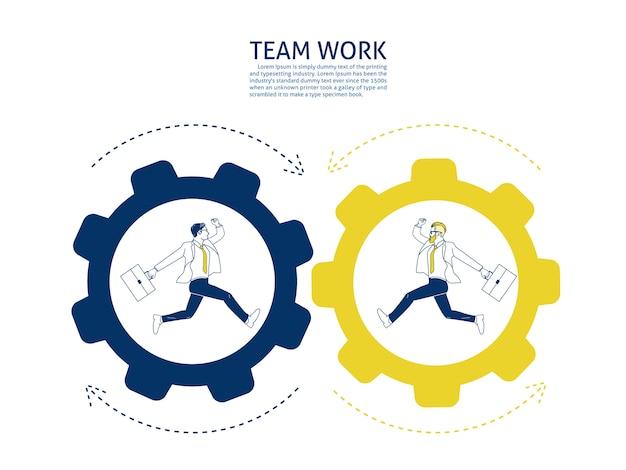 Бизнес команда работает в наборе зубчатых колес механизма.