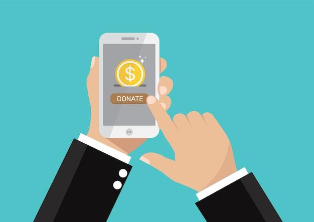 スマートフォンでのオンライン寄付。