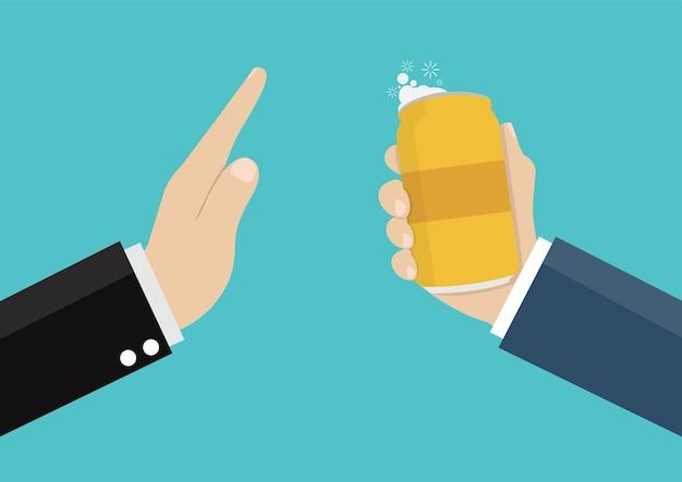 ビジネスマンアルコールはありません。