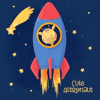 ロケットにかわいいキリンのはがきポスター。
