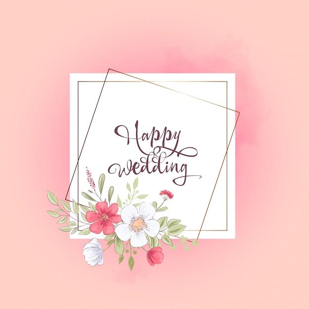 花の誕生日結婚式のお祝いのための水彩画テンプレート
