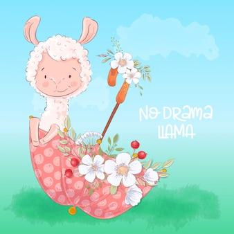 花を持つ傘でかわいいラマのイラスト。