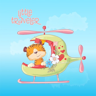 ヘリコプターでかわいい虎の漫画イラスト