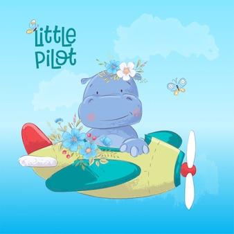 Иллюстрация шаржа милого бегемота на самолете