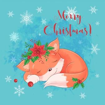 かわいい漫画の眠っているキツネ。新年とクリスマスのグリーティングカード。