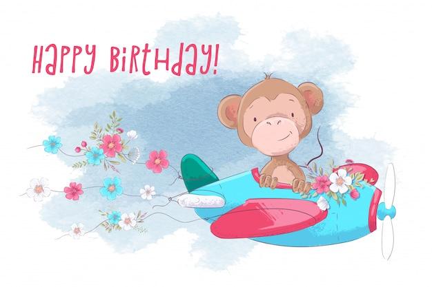 Симпатичные карикатуры обезьяна на самолете с цветами на фоне акварель