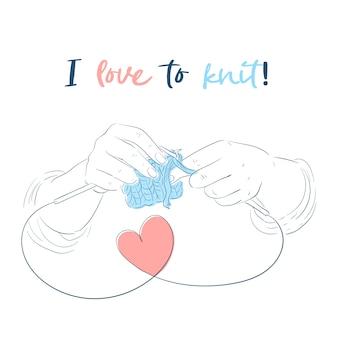 編み針と手手作り。