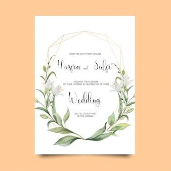 エレガントな結婚式の招待状