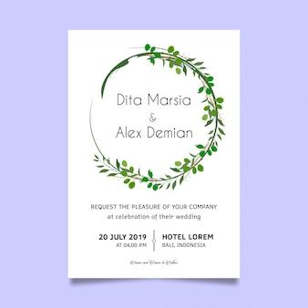 現代の結婚式の招待カード