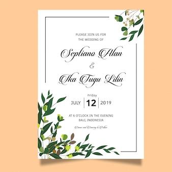 グリーンリーフフレーム結婚式招待状