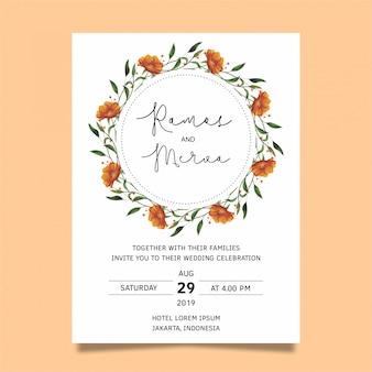 水彩風の花の結婚式の招待状