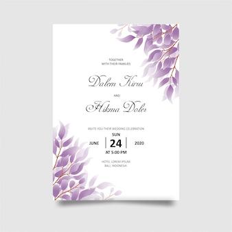 水彩風紫葉装飾結婚式招待状カードのテンプレート