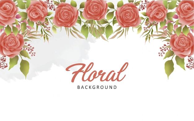 美しい水彩花の背景