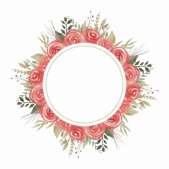 Акварельные цветочные свадебные рамки