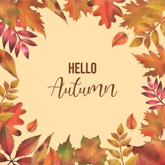 Привет осень, фон с акварельными листьями