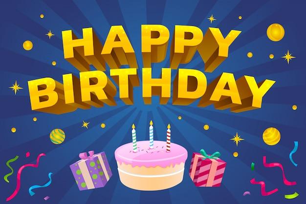 みんなの誕生日おめでとう今夜のパーティーを楽しんでください。プレゼントや美味しいケーキをあげて