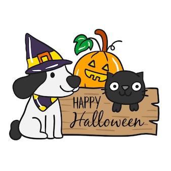かわいいハロウィーンの猫と犬のベクトル。