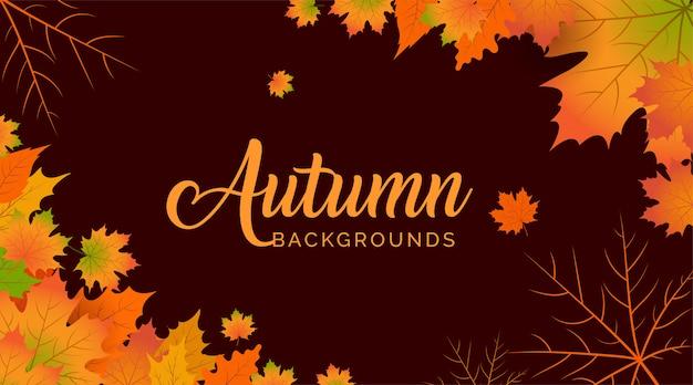 Осенний фон, осенние листья фон,