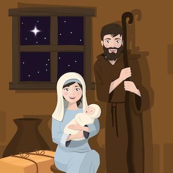 聖なる家族の前景。クリスマスの誕生日のシーン。キリストの誕生