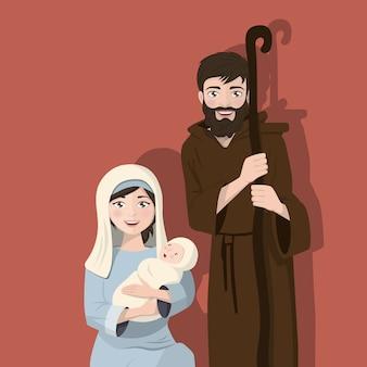 平らな背景に聖なる家族。クリスマスの誕生日のシーン。キリストの誕生