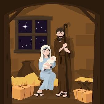 聖なる家族。クリスマスの誕生日のシーン。キリストの誕生