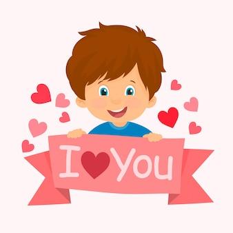 バレンタインの看板を持っている少年