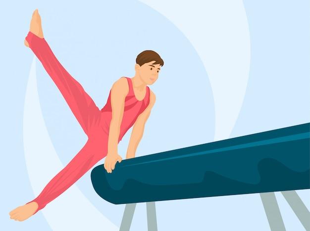 男性の体操選手が鞍馬を実行します