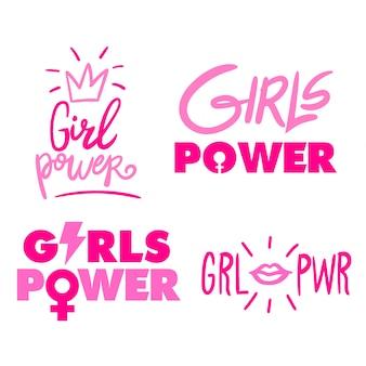 女の子のパワー