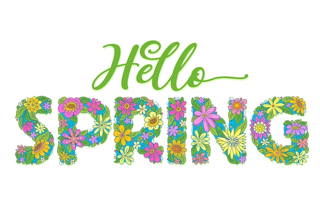 こんにちは春の花テキスト