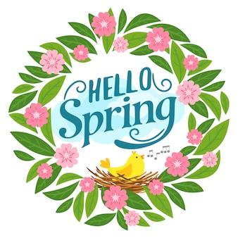 春の花の花