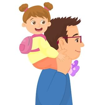 父と娘が学校に通う