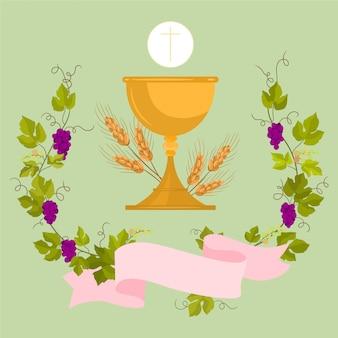 最初の聖体拝領への招待