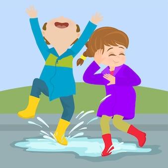 雨の日と子供たち