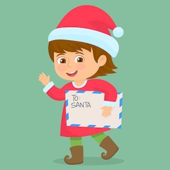 サンタへの手紙を持つエルフ