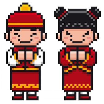 漫画中国の子供たち