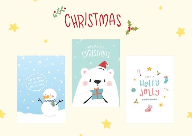 Набор рождественских открыток - симпатичные