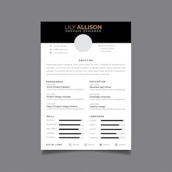 デザインテンプレートのミニマリストの履歴書を再開
