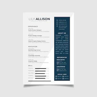ミニマリストスタイルのプロの履歴書デザインテンプレート